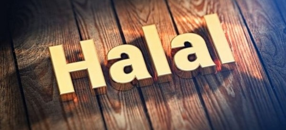 Understanding What Halal Certification Is All About